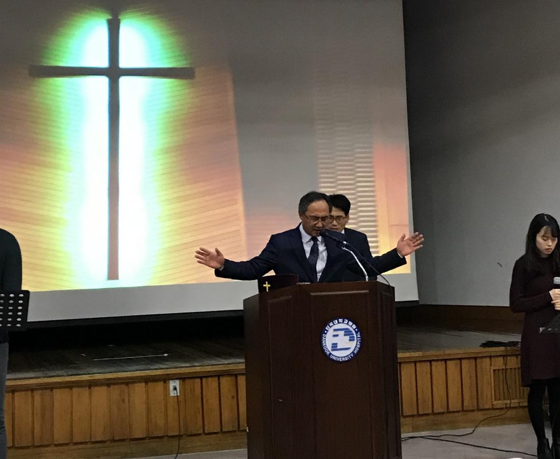 2017년 12월 10일 단국대학병원교회 예배