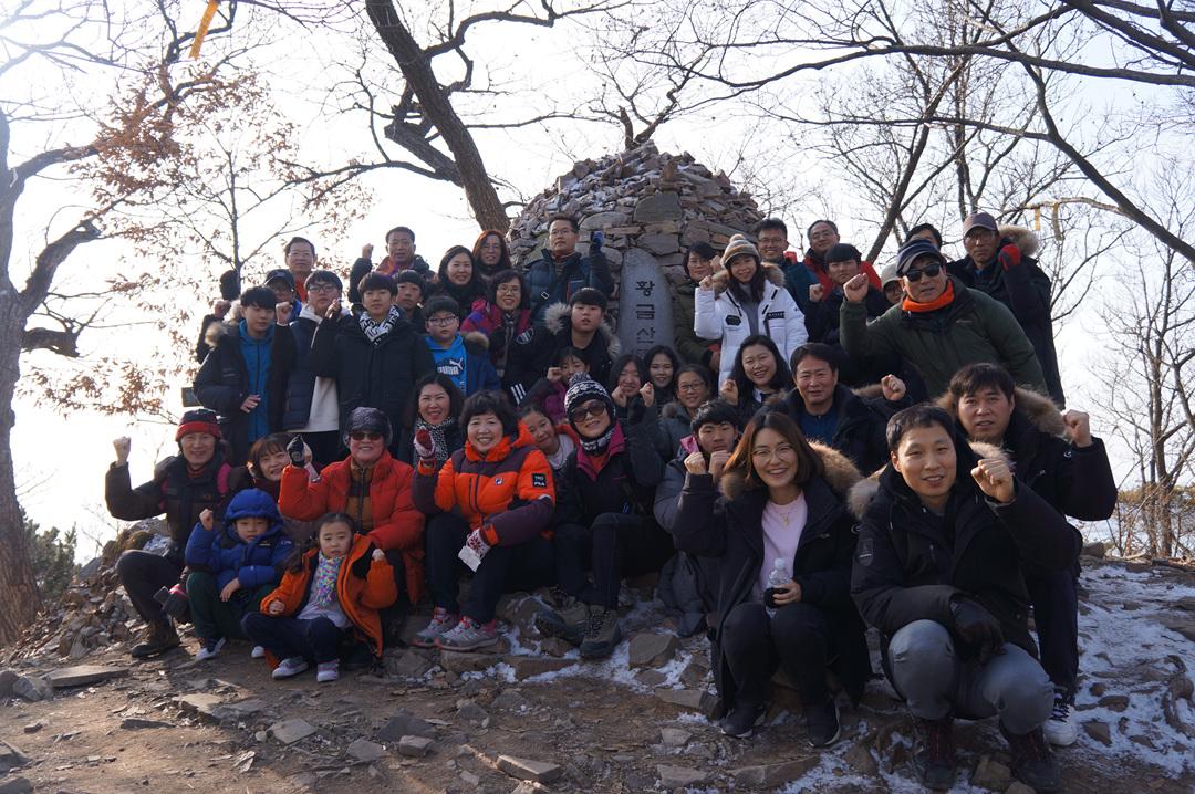 2018년 1월 1일 전교인신년등반(서산 황금산)
