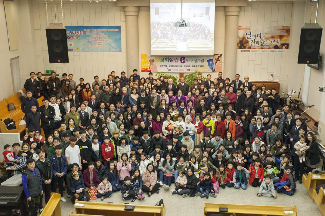 2018.03.04. 교회설립 34주년 기념 감사예배