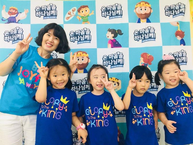 2018년 7월21일 유치부 여름성경학교