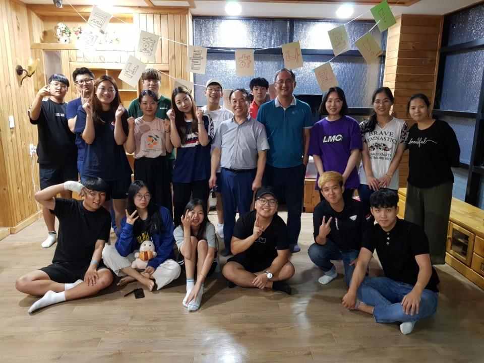 2018년 8월17-18일 청년부 수련회