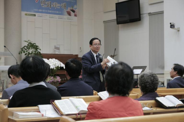 2017.05.07 자녀교육세미나 (강사:김형종 박사) - 천안반석교회